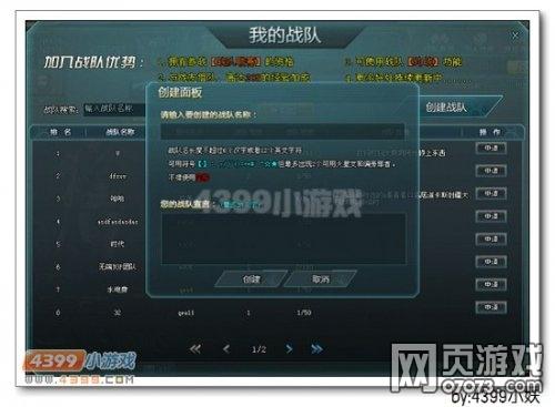 平安CG飞艇专业游戏平台