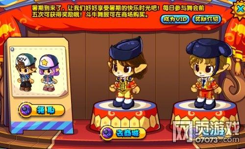 游戏大厅 儿童游戏 洛克王国 洛克王国攻略    活动奖励:各种道具和