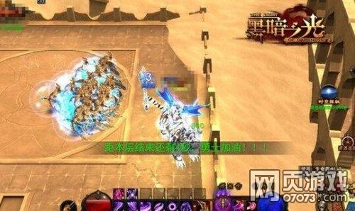 黑暗之光魔龙宝窟游戏截图2