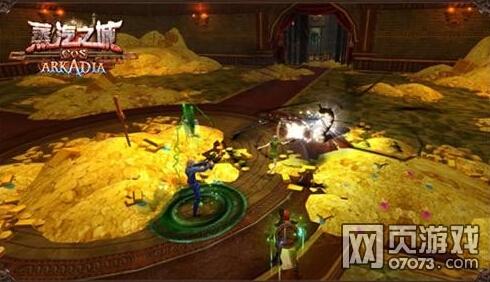 蒸汽之城游戏活动截图3