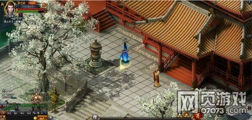 水浒风云游戏截图9