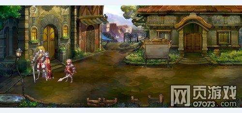 龙之纹章城镇全貌截图