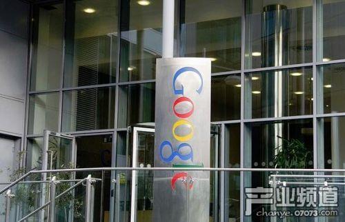 谷歌因儿童游戏内付费引纠纷 需赔偿