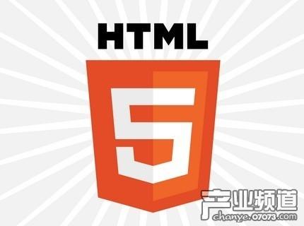 HTML5游戏公司Moblyng倒闭 现实太骨感