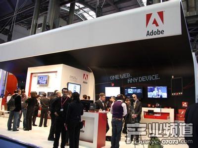 Adobe关闭中国公司:10月底遣散400