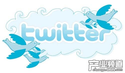 Twitter起诉美司法 要求有权披露监控信息