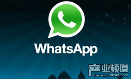 Facebook收购WhatsApp 实花220亿美元