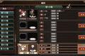 《圣痕幻想2》编队系统