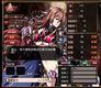 《圣痕幻想2》佣兵系统