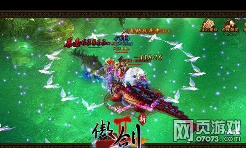 傲剑2游戏截图七