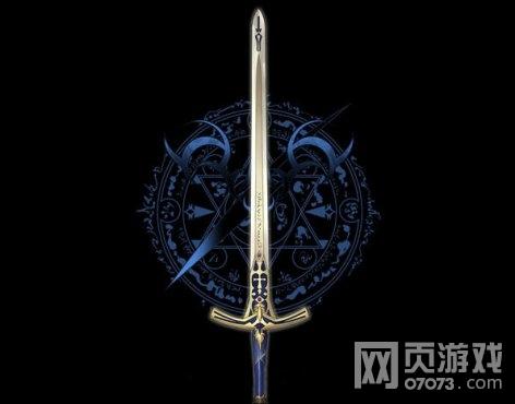 风色轨迹圣剑截图