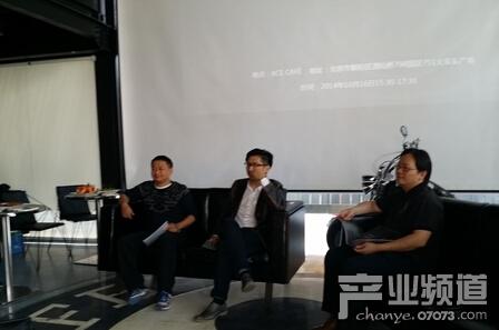 昆仑新管理团队 做世界级游戏发行公司