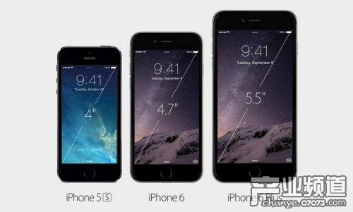 iPhone销量Q4破3900万 iPad销量减13%