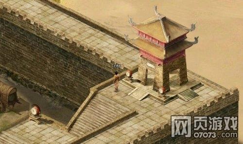 炎黄大陆城墙截图