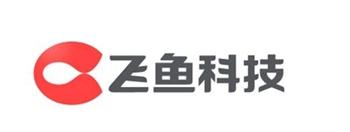 飞鱼科技已获投资 12月5日香港上市