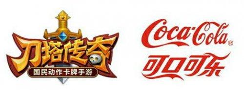 《刀塔传奇》联手可口可乐 手游跨界营销