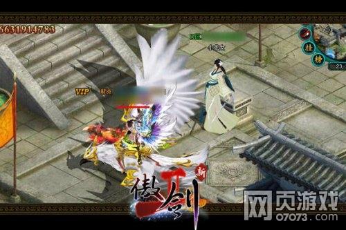 傲剑2游戏截图九