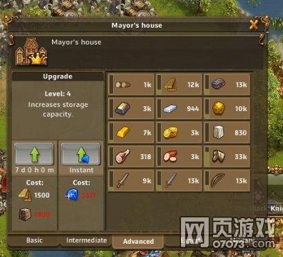 工人物语OL游戏截图19