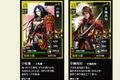 《战国IXA》选择武将卡片
