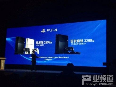 PS4全球总销量1600万台 销量将继续走高
