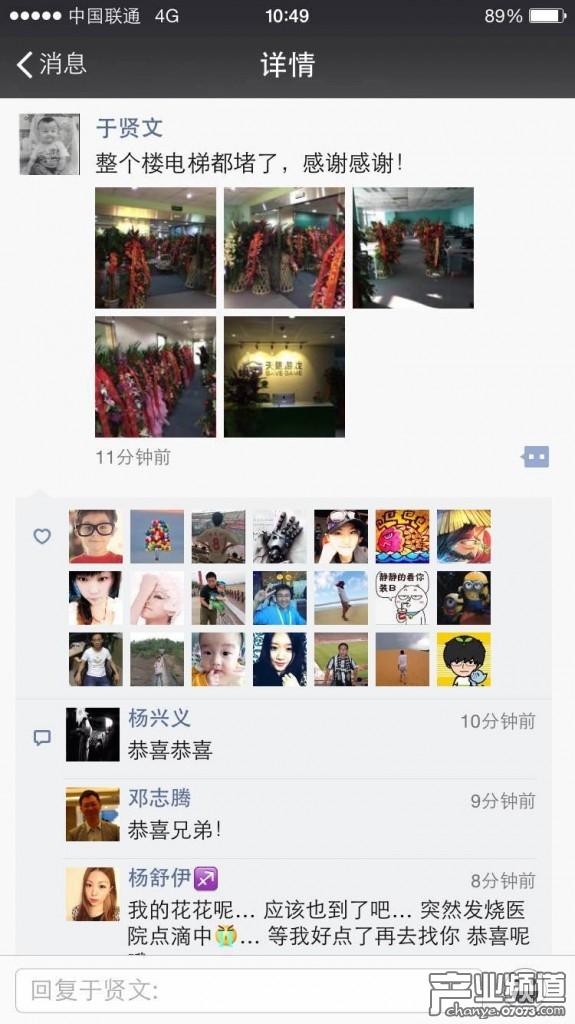 UC九游副总经理于贤文 离职创业