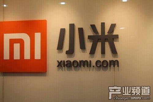 传小米2015年游戏业务KPI定为30亿元