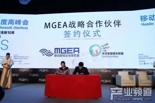 MGAS:2015移动游戏行业的第一把火