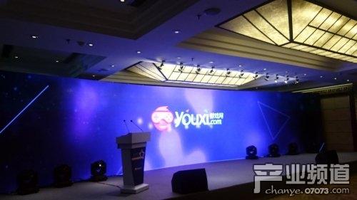 Youxi.com携爆款新品 助百亿计划启航