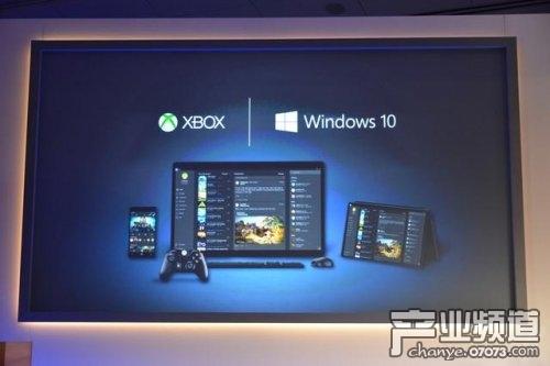 Windows10发布:将带给游戏业哪些变化