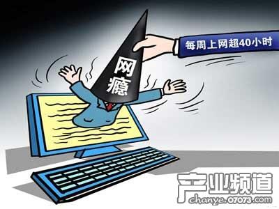 台湾男子连打游戏三天 心力衰竭猝死网吧