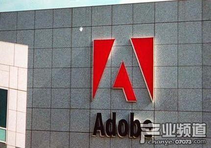 Flash出现严重远程漏洞 Adobe发布新版