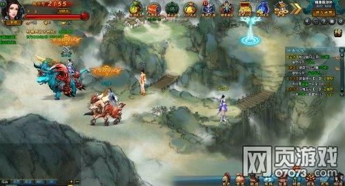 轩辕剑游戏截图11