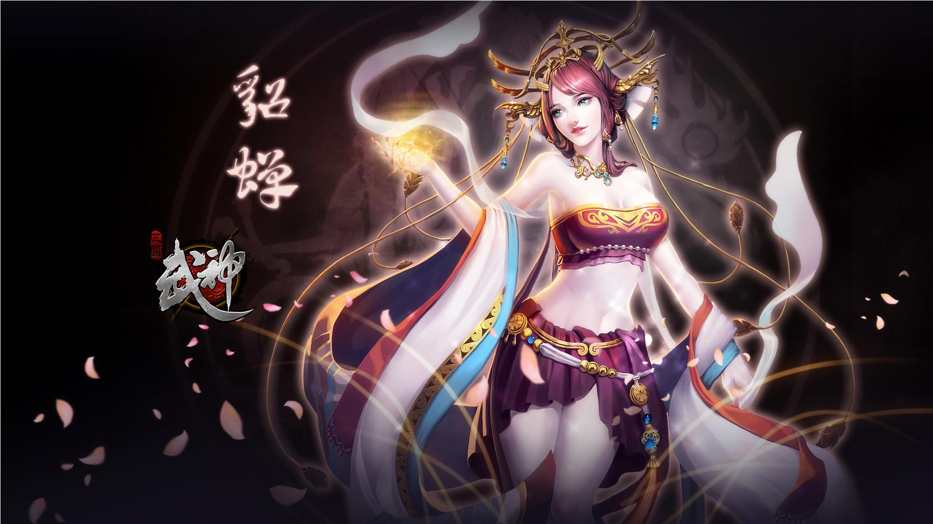 三国武神游戏截图1