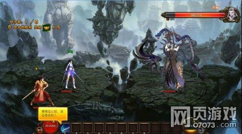 轩辕剑游戏截图13