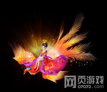 夜店之王火凤凰