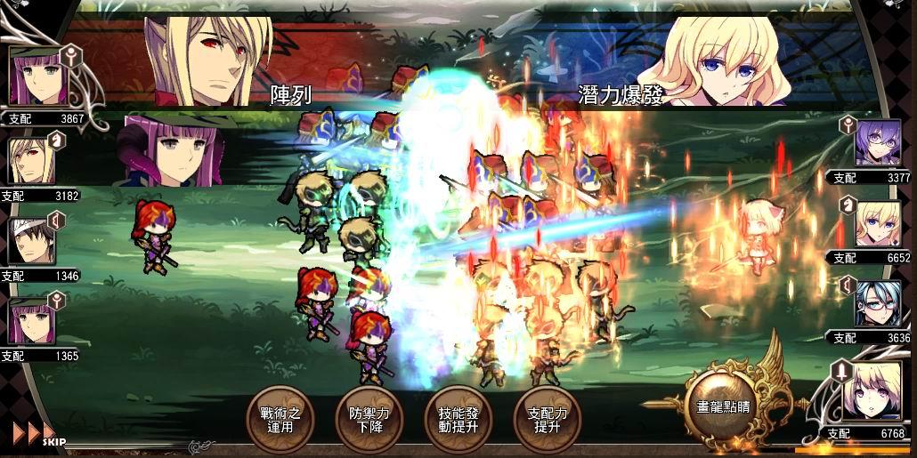 圣痕幻想2游戏截图2