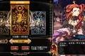 圣痕幻想2游戏截图11