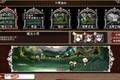 圣痕幻想2游戏截图8