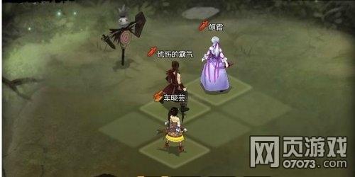 仙侠道剑六通关技巧攻略