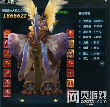 苍穹变职业大神57