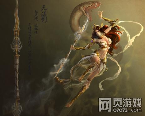 七剑天瀑剑剑灵原画
