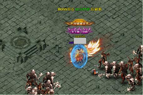 战沙游戏截图2