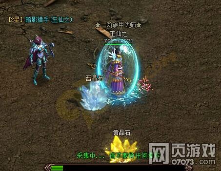 雷霆之怒矿区采矿玩法介绍