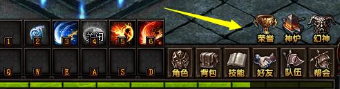 雷霆之怒勋章系统介绍