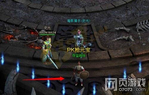 雷霆之怒夺宝战场玩法介绍