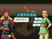 刀剑魔药2游戏截图7