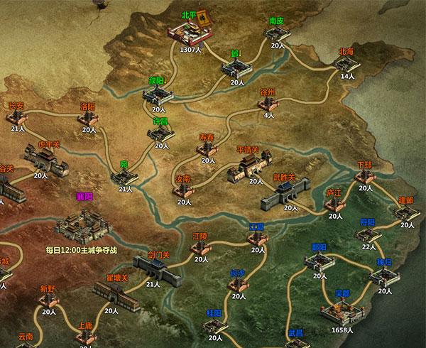 多塔三国游戏截图3