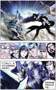 斗罗大陆八蛛�_斗罗大陆第漫画55话决胜八蛛矛3