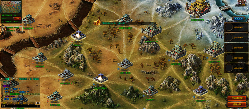 城防三国游戏截图5