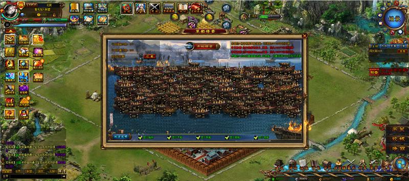 城防三国游戏截图4